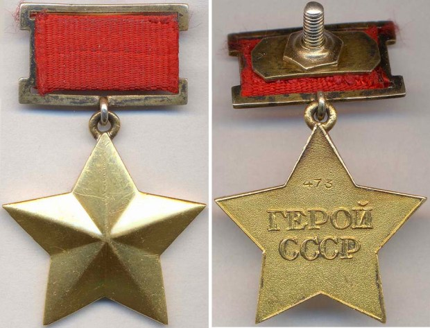 Golden_Star_medal_473