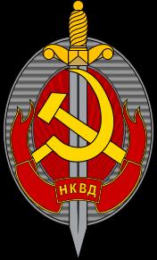 176px-Emblema_NKVD.svg