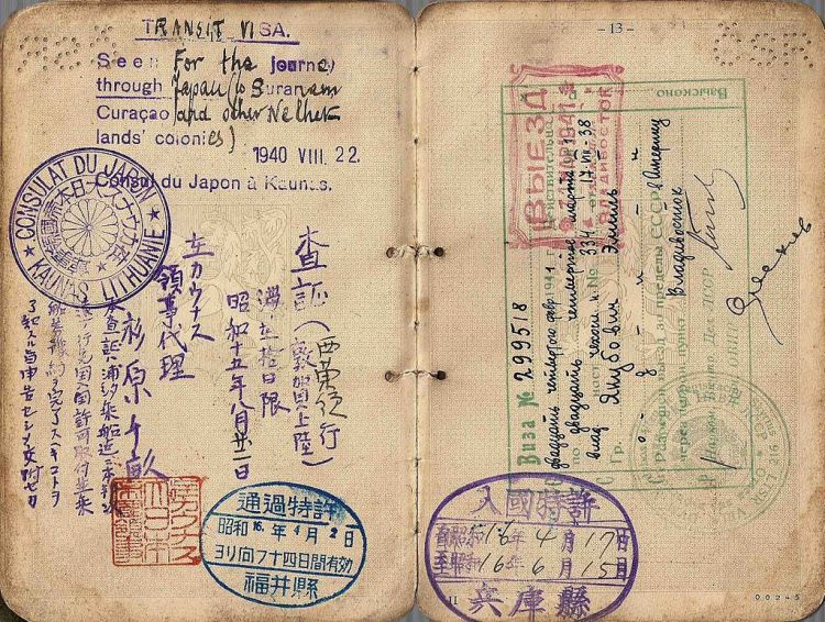 1940_issued_visa_by_consul_Sugihara_in_Lithuania