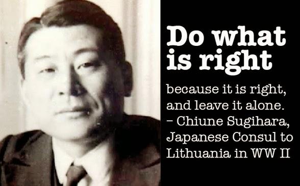 Chiune Sugihara 8
