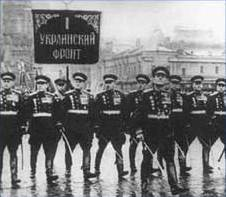 First_ukrainian_front