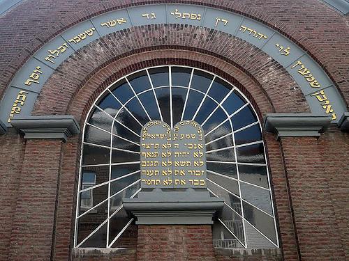 synagogu
