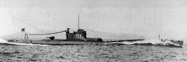I-26_Japanese_submarine