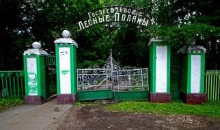 Sovkhoz