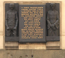220px-Memorial_plague_on_St.Cyril_and_Method_orthodox_church_in_Resslova_street_in_Prague,_where_the_members_of_paratroup_group_died_in_fight_with_Germans