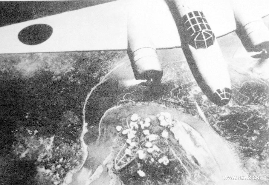 Bombing of Chongqing.