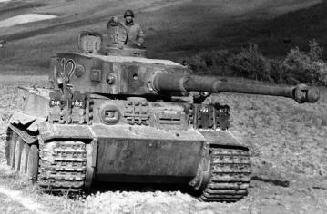 TigerITank