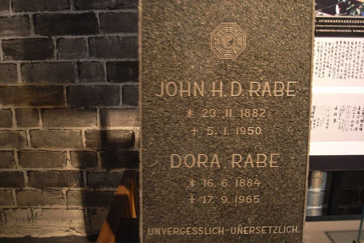 1024px-John_H_D_Rabe_tombstone