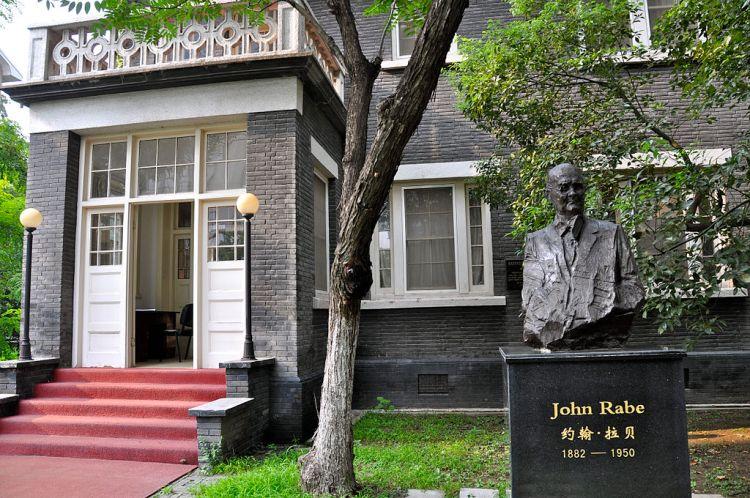 1024px-Residence_of_John_Rabe,_Nanjing