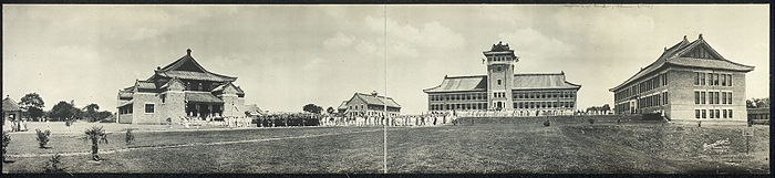 700px-University_of_Nanking_(1920)