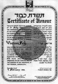 certificate_s