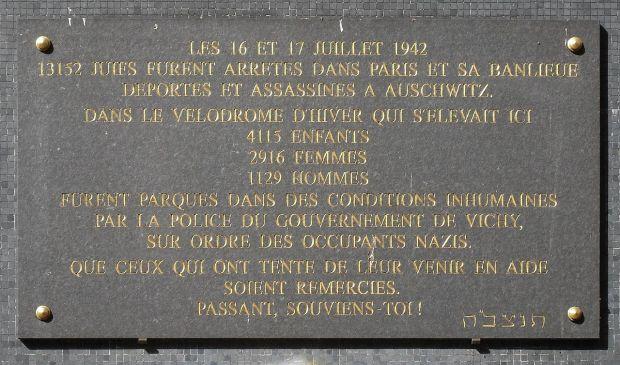 _plaque