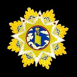 Order_of_the_Cloud_and_Banner_star