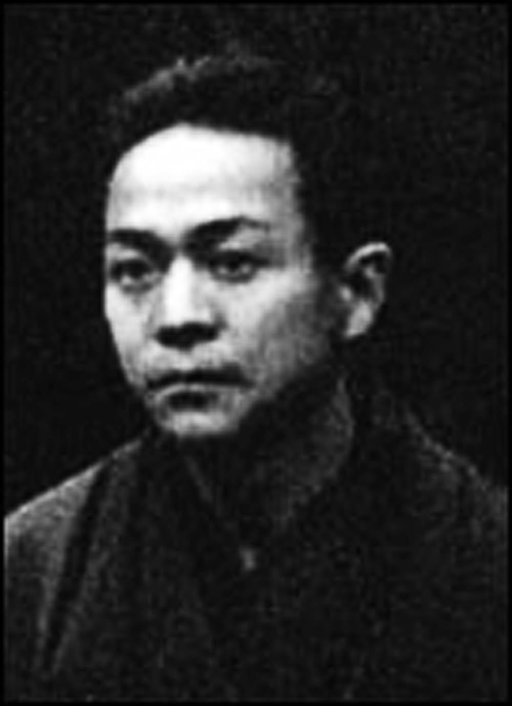 Shiro Nakayama
