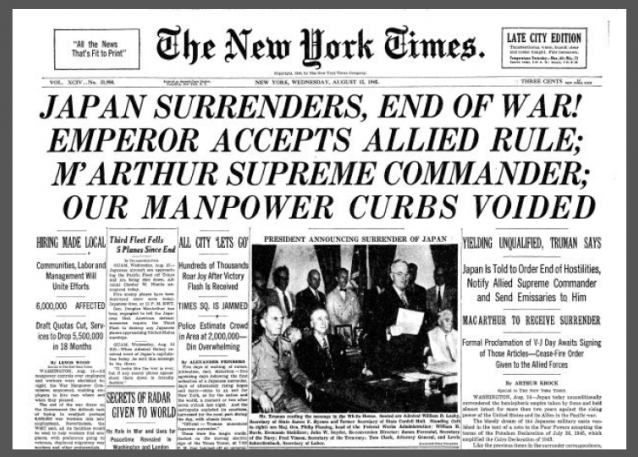 Vj Day Victory Over Japan 98