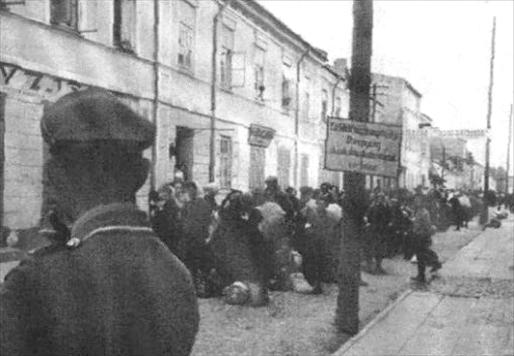 biala_podlaska_-_likwidacja_getta_-_1942