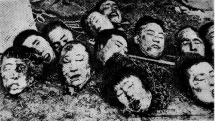 Japanese-Atrocities._Burried-alivejpg