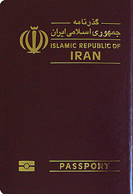 iranian_biometric_passport_cover