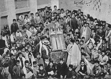 synagogue_in_tehran_qajar_period
