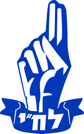 274px-logo_of_the_lehi_movement-svg