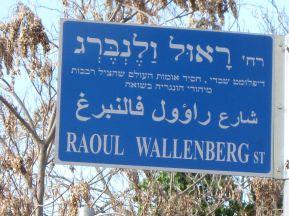 1024px-raoul_wallenberg_street_in_jerusalem