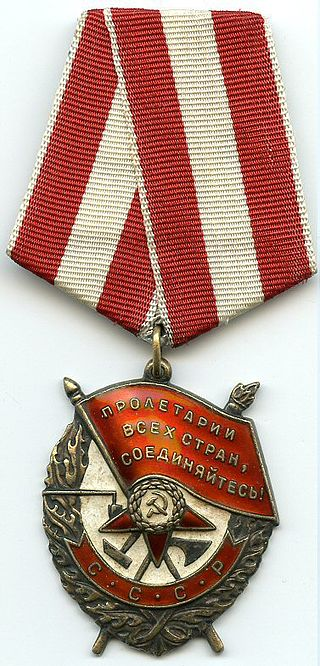 order_of_the_red_banner_obverse