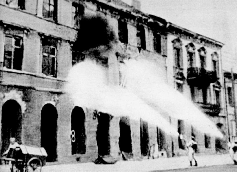 German_Brennkommando-firing_Warsaw_1944