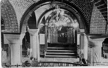 Great_Synagogue_of_Baghdad