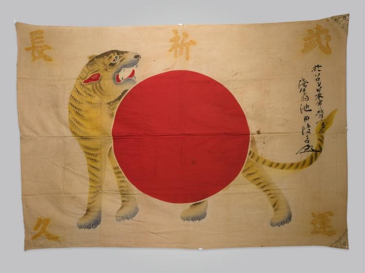 94.-Japanse-vlag (1)
