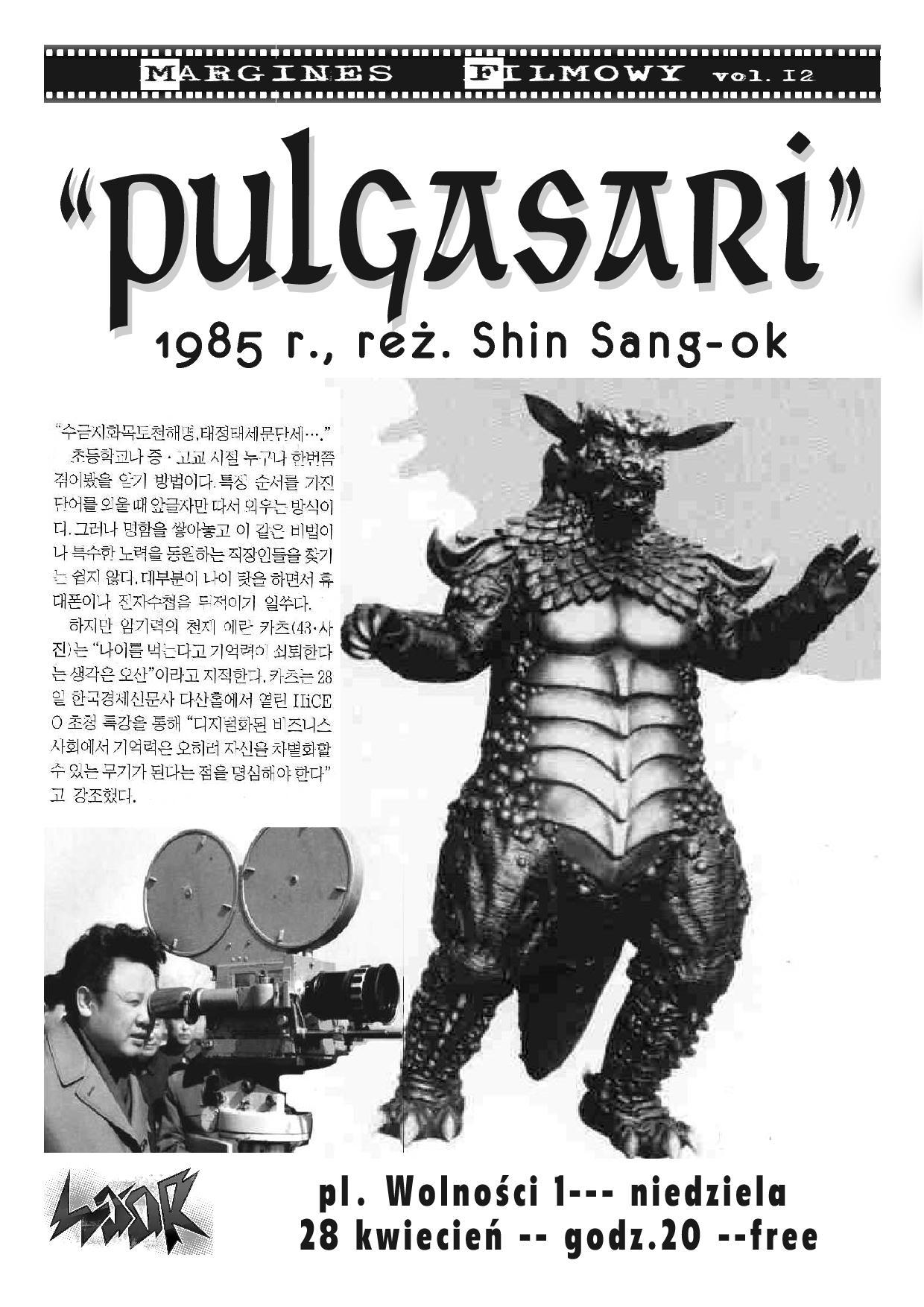 pulgasari_poster
