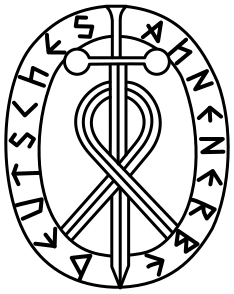 234px-Ahnenerbe.svg