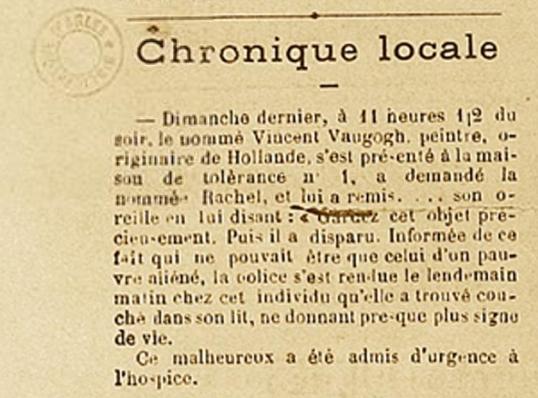 Le_Forum_Républicain_(Arles)_-_30_December_1888_-_Vincent_van_Gogh_ear_incident