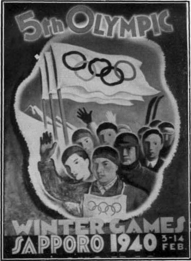 1940WJ-poster (1)