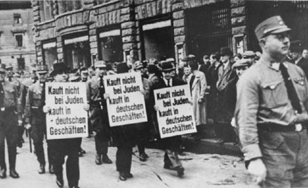 1389.2 Holocaust G