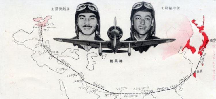 Pilot and Navigator