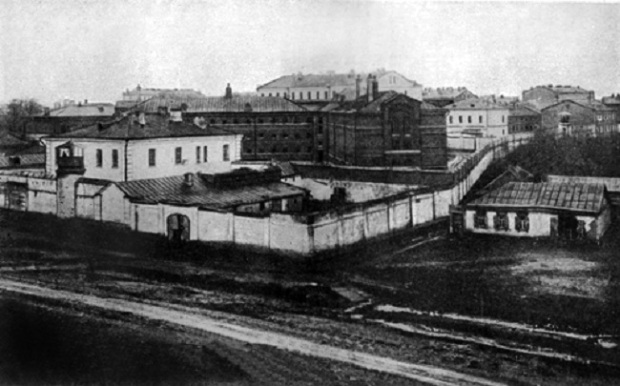 Orel_Tsentral-Prison_in_old