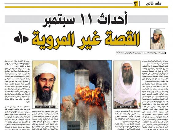 al-masrah-newspaper