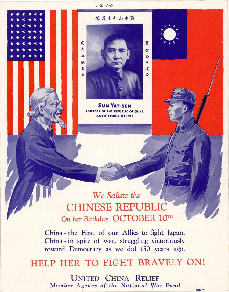 US-China-friendship
