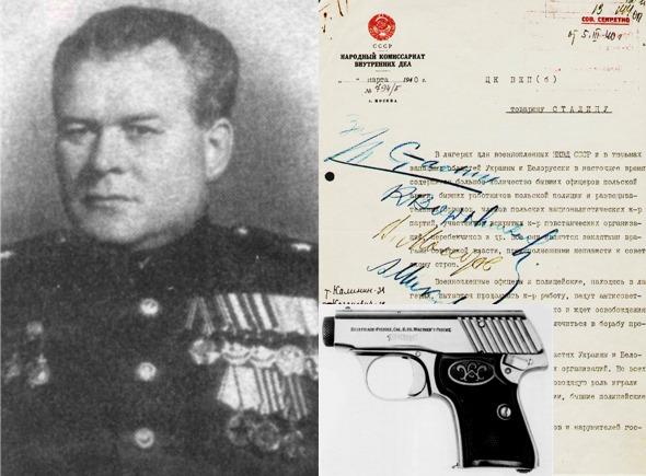 Vasili Blokhin 2