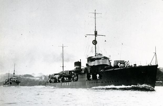 Akikaze