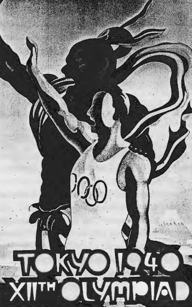 Poster_Olympische_Sommerspiele_Tokio_1940 (1)