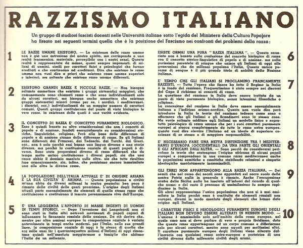 manifesto-razzismo-italiano